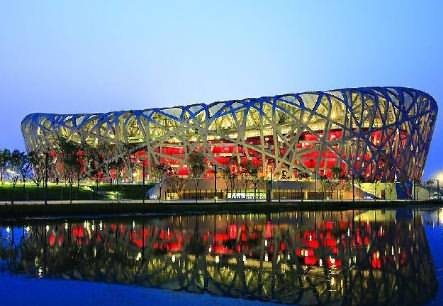 Beijing National Stadium(Bird's Nest)