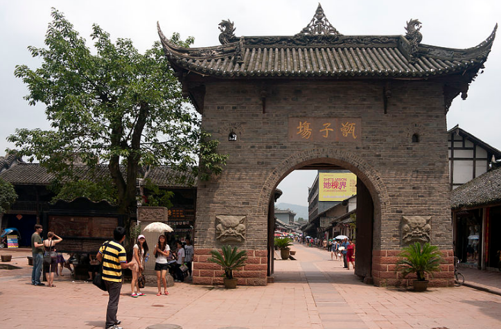 5 Days China UNESCO Tours Chengdu LeShan Dujiangyan