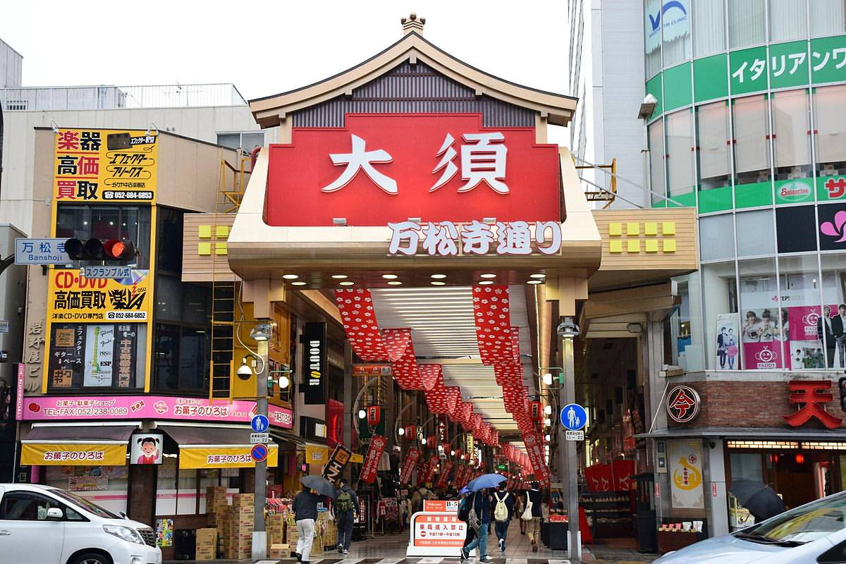 Osu Shopping District