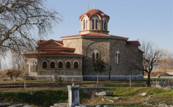 Baptistery of St. Lydia