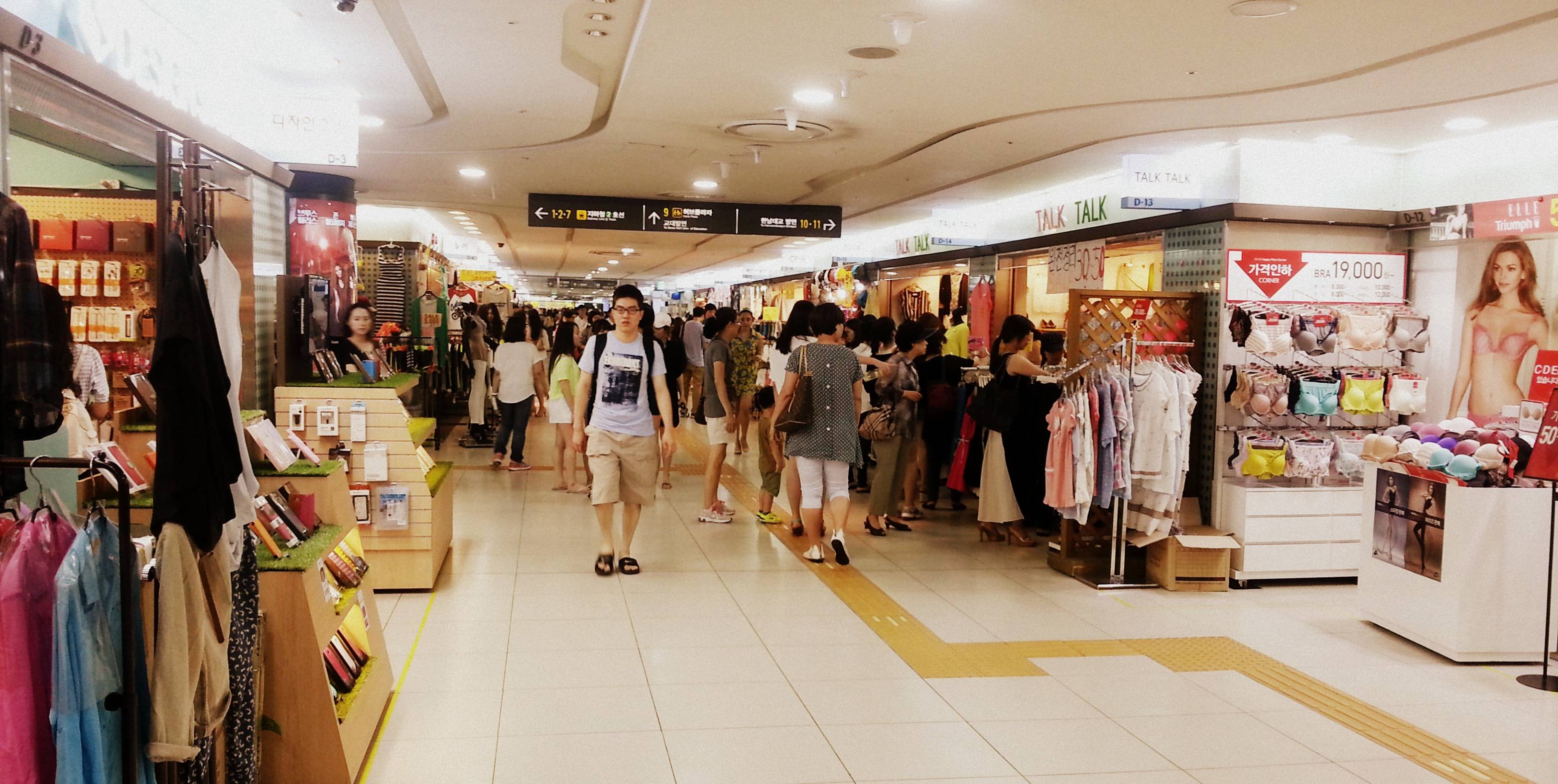 Gangnam Station Underground Shopping Center