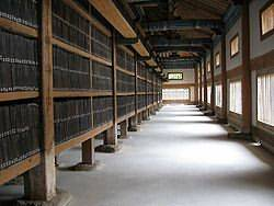 The Tripitaka Koreana(inside Haeinsa Temple)