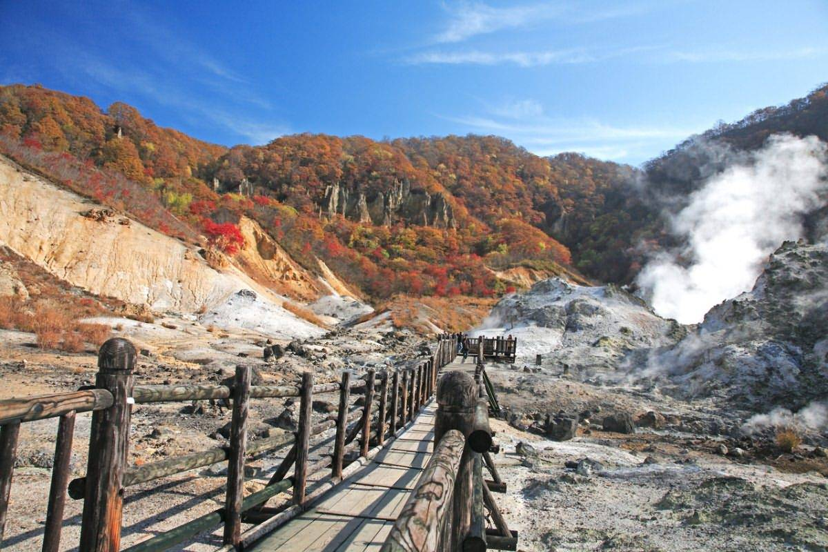 Noboribetsu Hell Valley