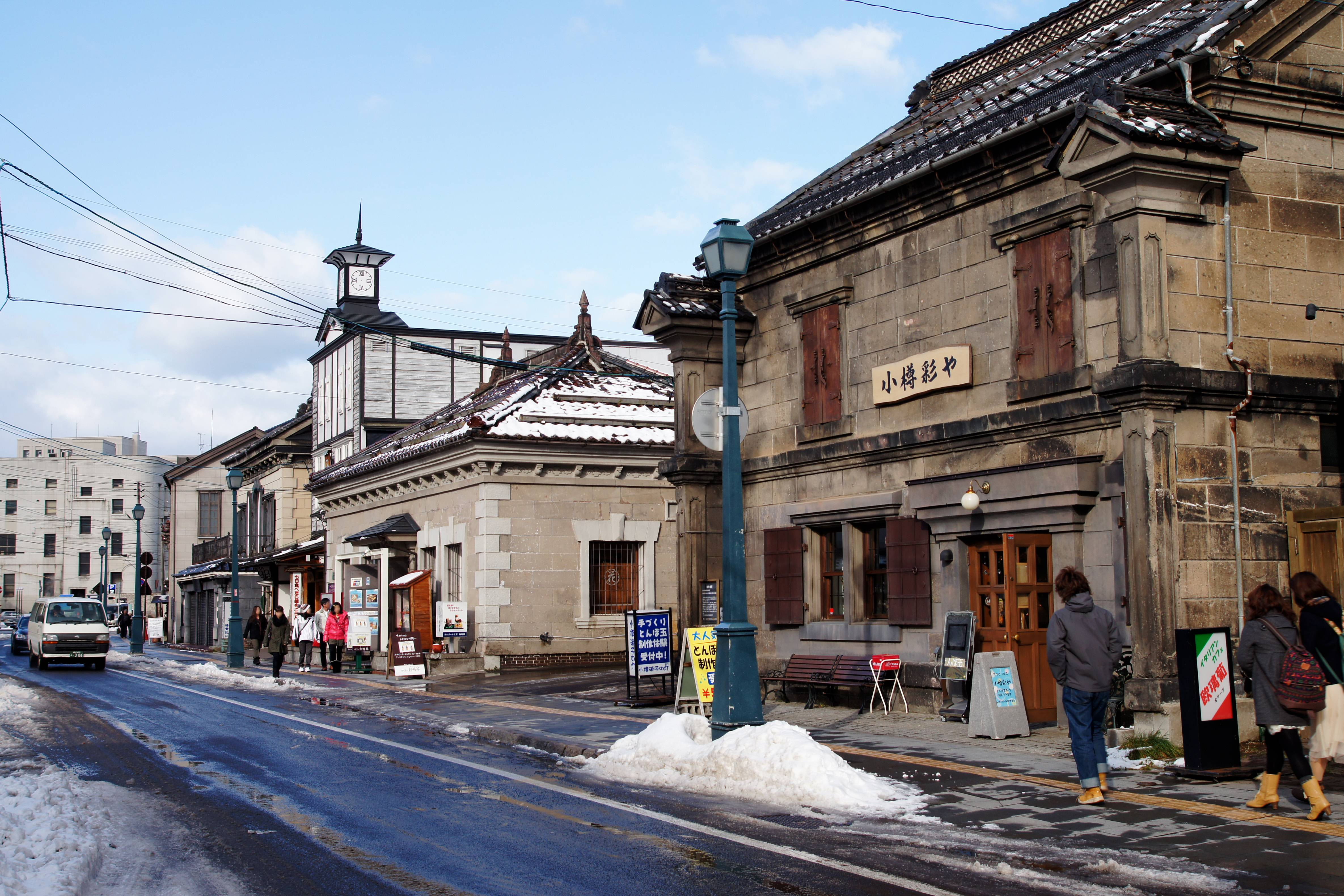 5 Days Japan Landscape Tours Sapporo Otaru