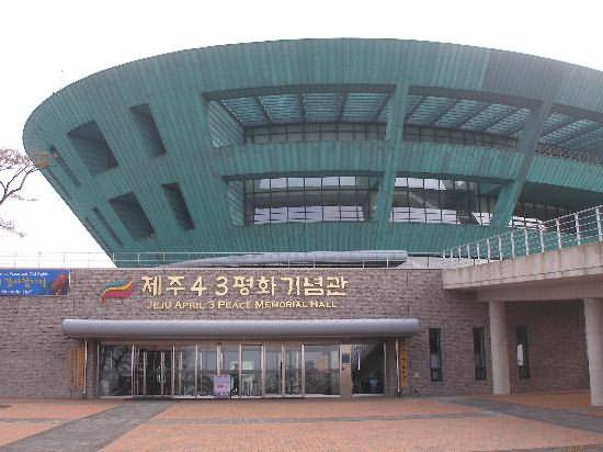 Jeju 2nd War Museum