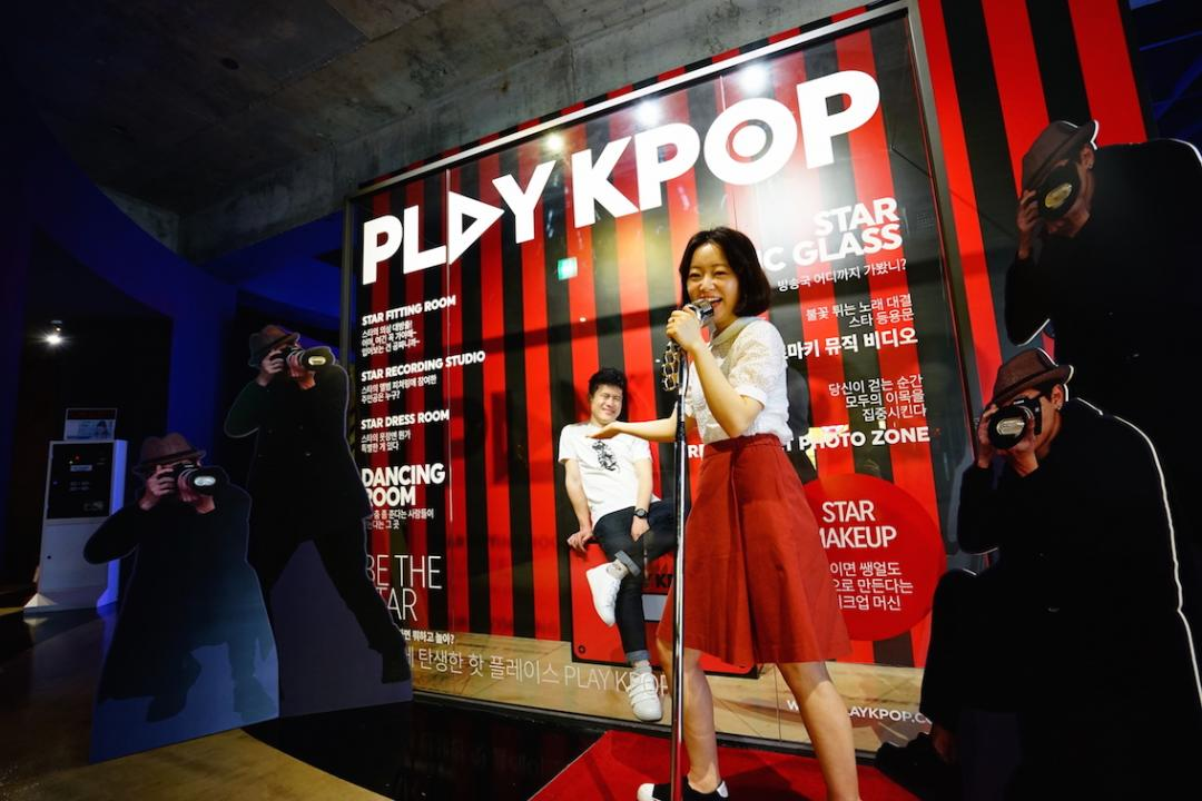 PLAY K-POP Jeju