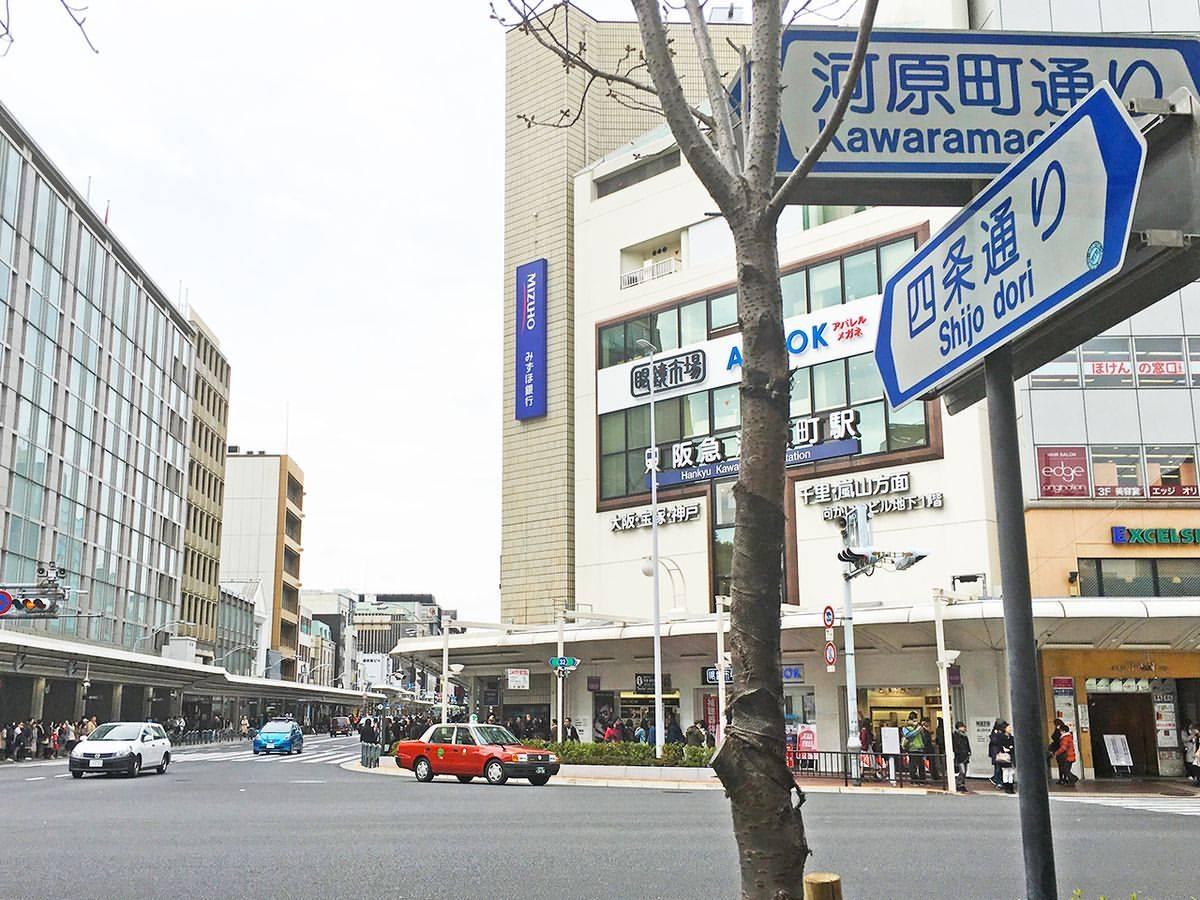 Shijo-Kawaramachi