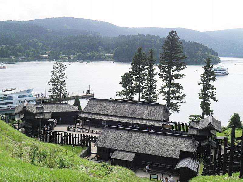 Old Tokaido and Hakone Checkpoint
