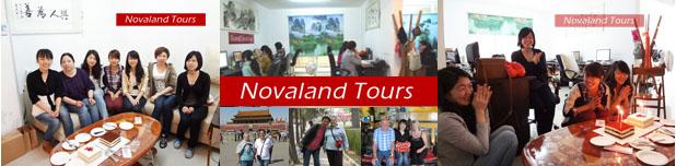 Novaland Tours